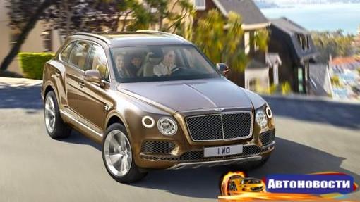 Кроссовер Bentayga увеличил продажи Bentley в России на 50 процентов - «Автоновости»