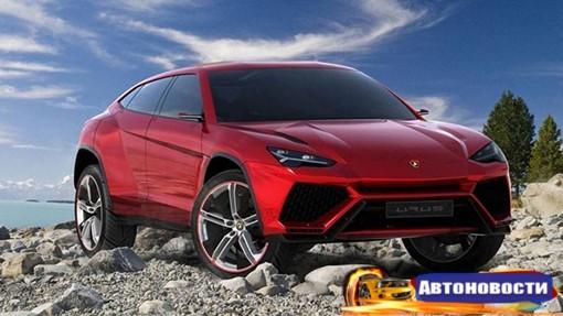 Кроссовер Lamborghini Urus появится в 2019 году - «Автоновости»