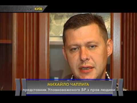 Крымские заключенные вскоре могут быть в Украине  - «происшествия видео»