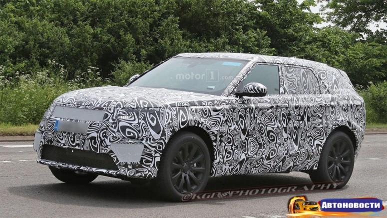 Land Rover пополнит модельный ряд купеобразным внедорожником - «Land Rover»