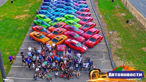 Масл-кары Dodge Challenger превратили в «радугу» - «Автоновости»