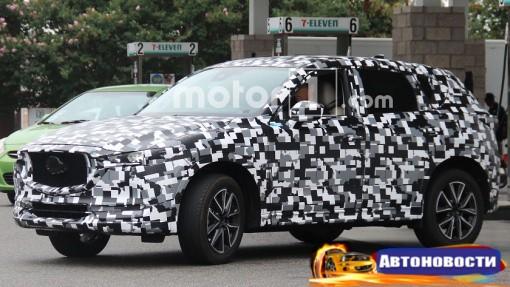 Mazda CX-5 нового поколения выехал на тесты - «Автоновости»