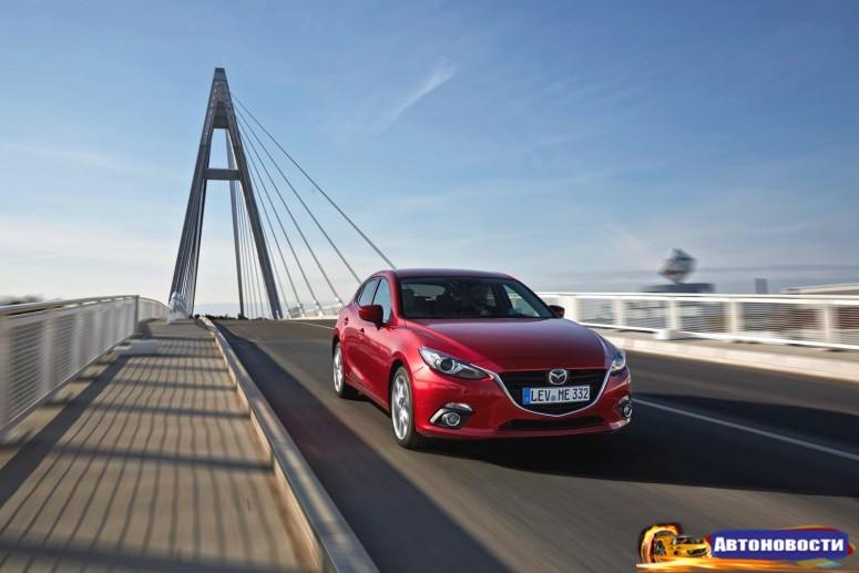 Mazda3 получила 1,5-литровый турбодизель SkyActiv-D с расходом 3,8 литра - «Mazda»