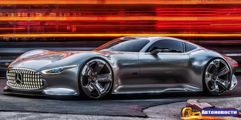 Mercedes задумал конкурента Bugatti: ?3 млн и 1300 сил - «Mercedes-Benz»