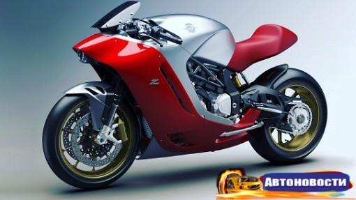 MV Agusta и Zagato презентовали концептуальный мотоцикл - «Автоновости»