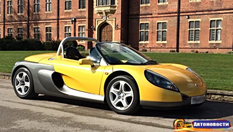 Нетипичную спортивную модель Renault сегодня продали на аукционе - «Аукционы»