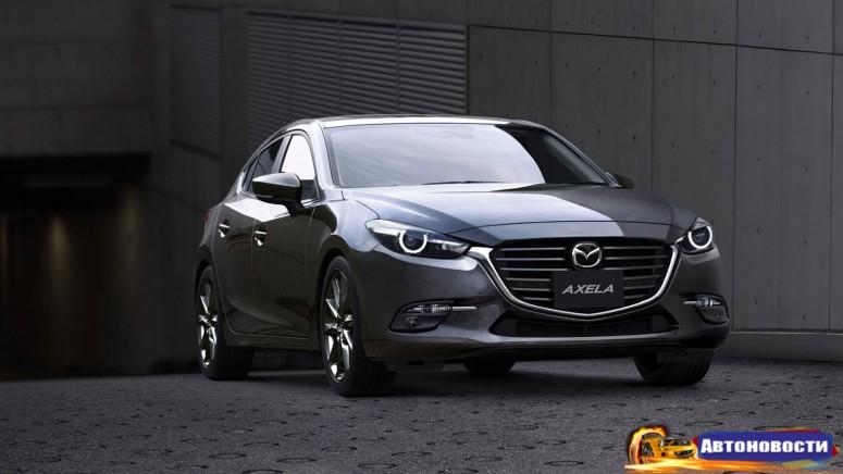 Обновленная 2017 Mazda3/Axela сегодня вышла на японский рынок - «Mazda»