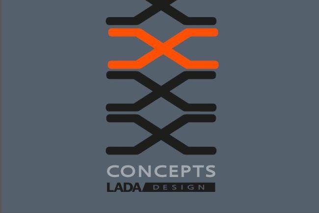 Официальный артбук LADA для ММАС-2016 - «LADA»