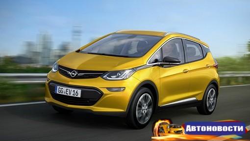 Opel подготовил для Парижа электрический Ampera-e - «Автоновости»