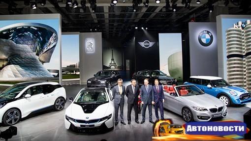Продажи BMW упали на 3,7 процента - «Автоновости»