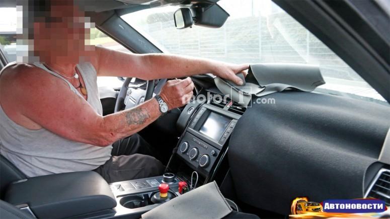 Пятый Land Rover Discovery останется без мультимедии с большим экраном - «Land Rover»