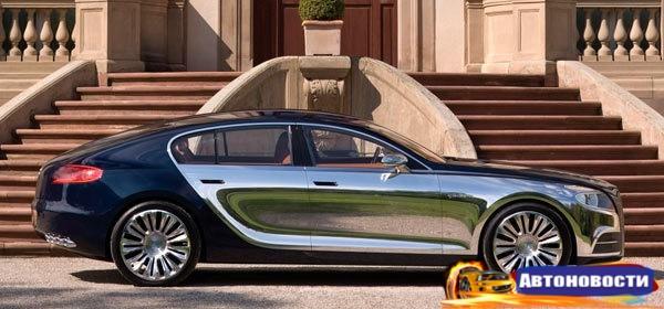 Седан Bugatti Galibier может стать серийным - «Автоновости»