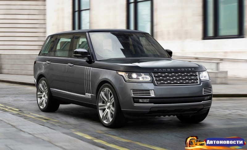 Следующий Range Rover станет более элитарным и существенно подорожает - «Land Rover»