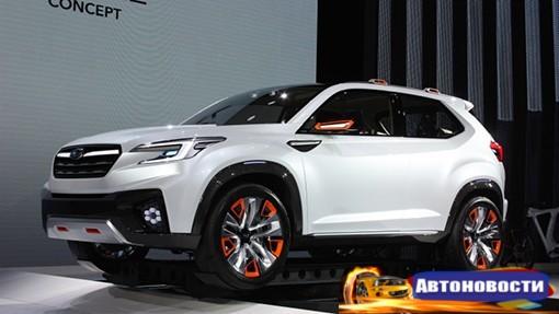 Subaru выпустит электрический вседорожник - «Автоновости»
