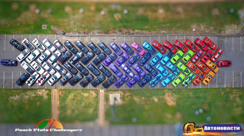 Фото дня: радужные Dodge Challenger - «Автоновости»