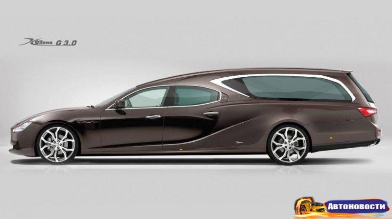 Итальянцы превратили Maserati Ghibli в катафалк - «Автоновости»