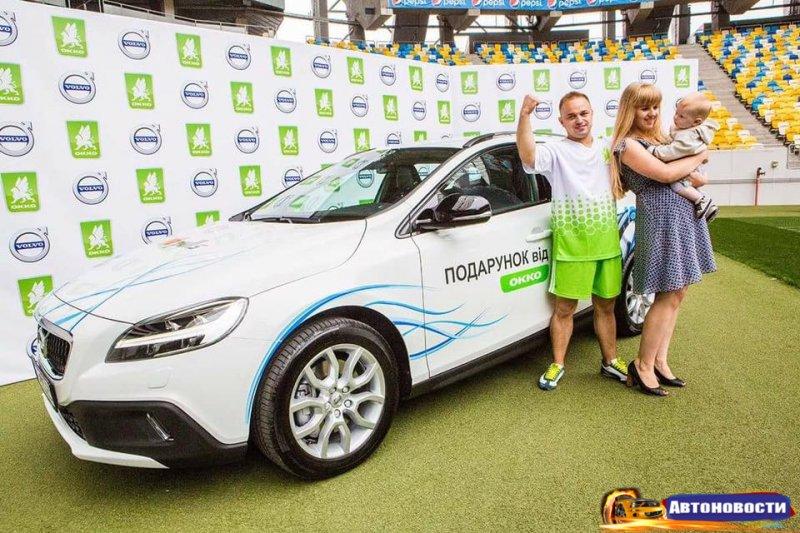 Сеть «ОККО» вручила второй Volvo за самую меткую серию голов - «Автоновости»
