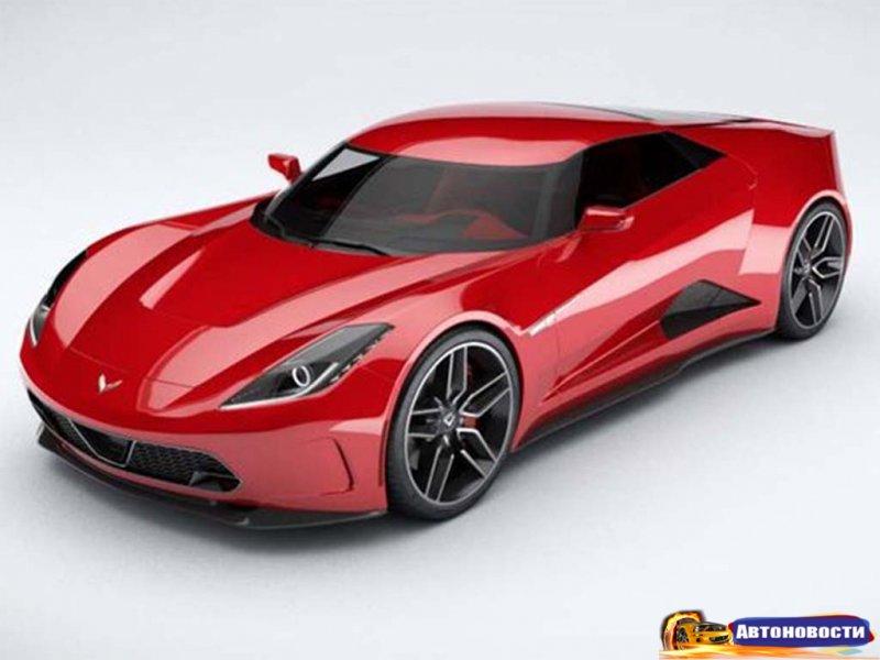 Среднемоторный Chevrolet Corvette назвали «Императором» - «Автоновости»