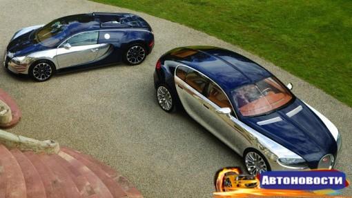 В Bugatti вновь задумались о выпуске супер-седана - «Автоновости»