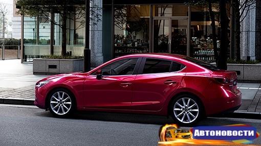 В Mazda рассказали о моторах «трешки» для России - «Автоновости»