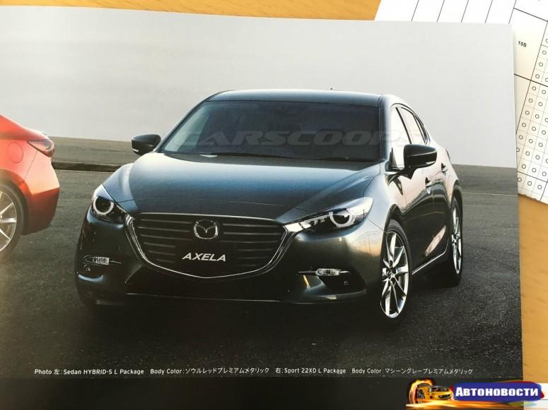 В Сеть утекла первая фотография обновленной Mazda3 - «Mazda»