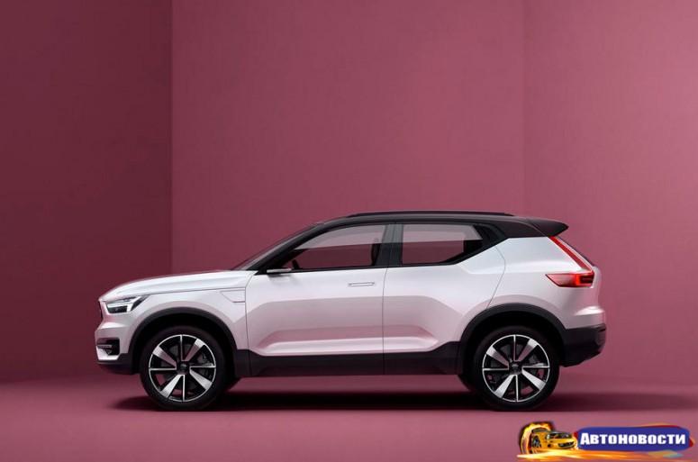 Volvo анонсировала два концепткара: лифтбек и кроссовер - «Volvo»