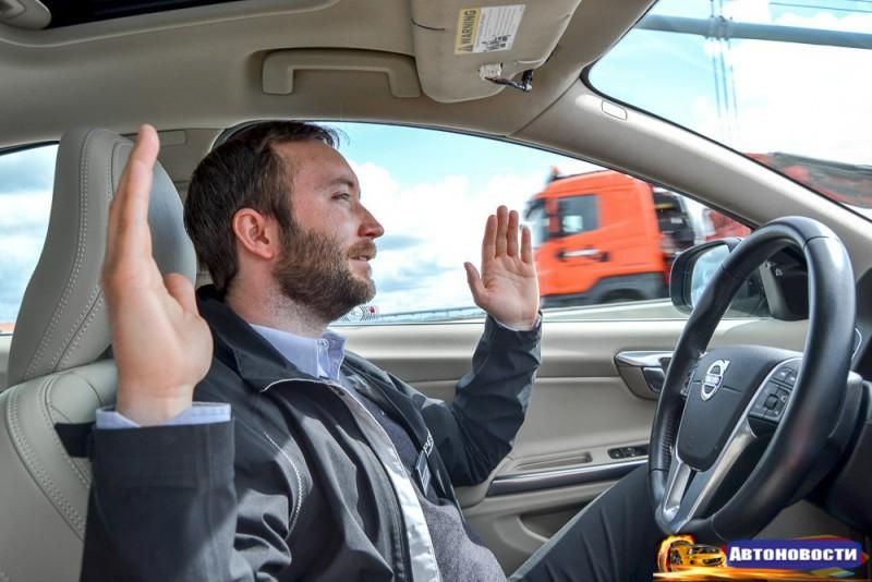 Volvo придерживается планов по выпуску серийного беспилотного автомобиля - «Volvo»
