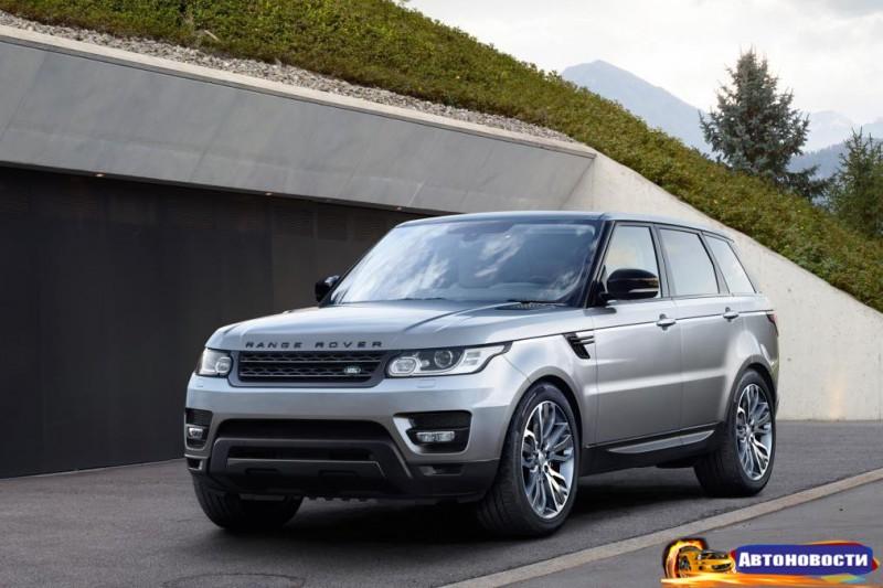 2017 Range Rover Sport: дополнительные технологии и два новых двигателя - «Land Rover»