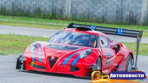 Alfa Romeo 4C превратили в 600-сильный гоночный автомобиль - «Автоновости»