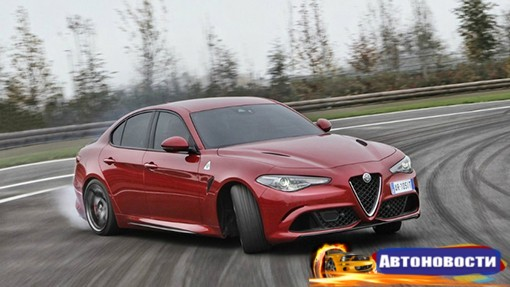 Alfa Romeo Giulia вернула себе титул быстрейшего седана Нюрбургринга - «Автоновости»