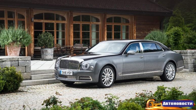 Bentley задумал седан больше и дороже чем Mulsanne - «Bentley»