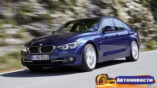 BMW выпустит электрические версии «тройки», X4 и MINI - «Автоновости»