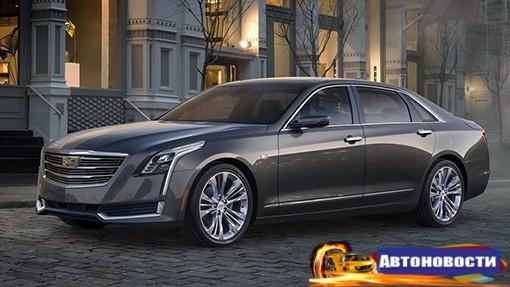 Cadillac закроет 400 автосалонов в США - «Автоновости»