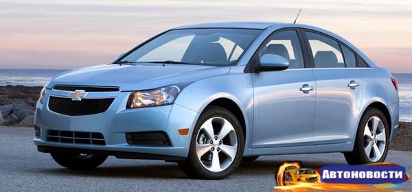 Chevrolet отзывает более трех тысяч автомобилей в России - «Автоновости»