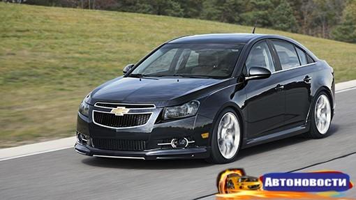 Chevrolet отзывает в России модели Cruze и Orlando - «Автоновости»