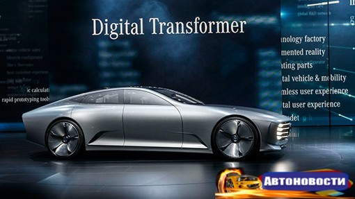Daimler выпустит шесть электрокаров до 2024 года - «Автоновости»