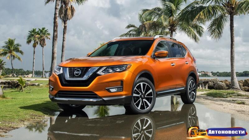 Для США обновили кроссовер Nissan X-Trail (фото) - «Nissan»