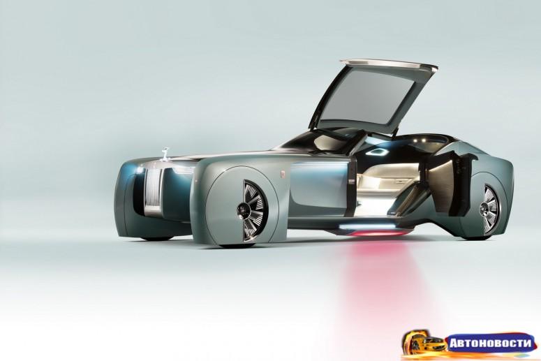 Футуристический Rolls-Royce 103EX празднует столетие BMW - «Rolls-Royce»