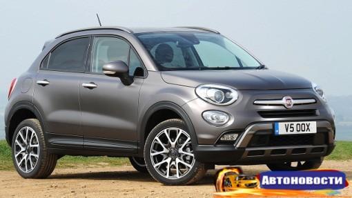 Германия просит Еврокомиссию разобраться с мошенничеством Fiat - «Автоновости»