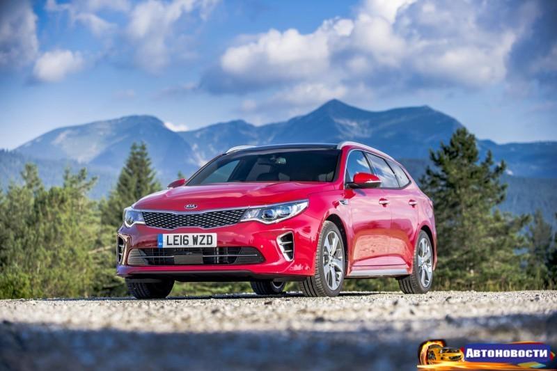 Kia Optima: универсал и плагин-гибрид выходят на британский рынок - «Kia»