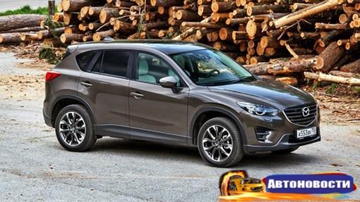 Mazda расширяет производство в России - «Автоновости»