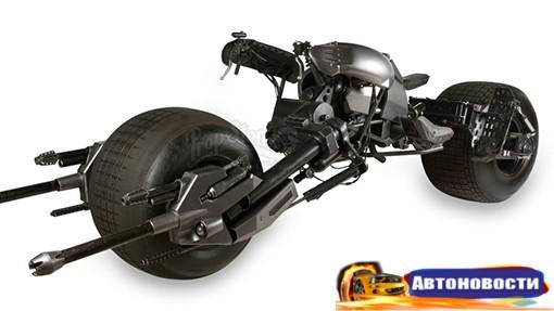 На аукционе продадут мотоцикл Бэтмена из фильма «Темный рыцарь» - «Автоновости»