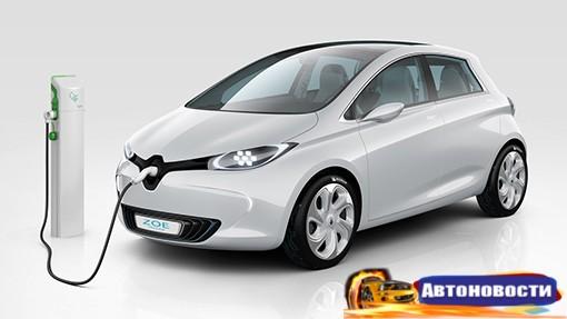 Nissan создаст конкурента Renault Zoe - «Автоновости»