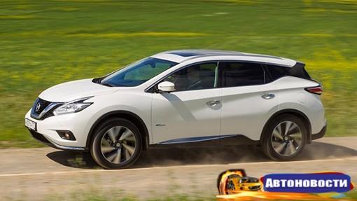 Новый Nissan Murano выходит на российский рынок - «Автоновости»