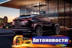 Опубликовано первое изображение концепт-кроссовера Lexus UX - «Автоновости»