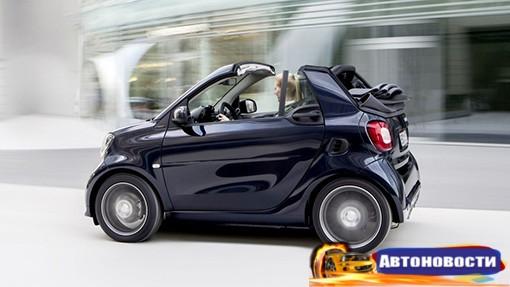 Smart от Brabus оценили в рублях - «Автоновости»