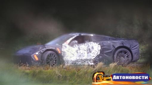Среднемоторный Chevrolet Corvette оснастят «роботом» - «Автоновости»