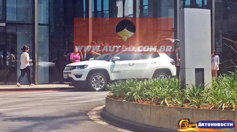 Посмотрите на новый Jeep Compass - «Автоновости»