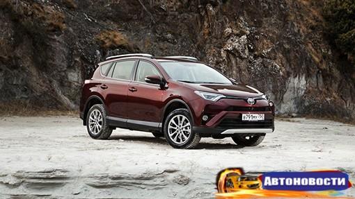 Toyota RAV4 стал самым популярным кроссовером Москвы в августе - «Автоновости»