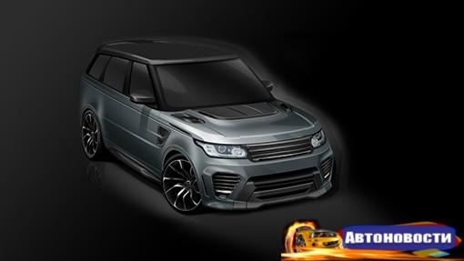 Тюнеры сделали Range Rover Sport SVR легче и быстрее - «Автоновости»